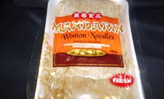 produce_mandarin